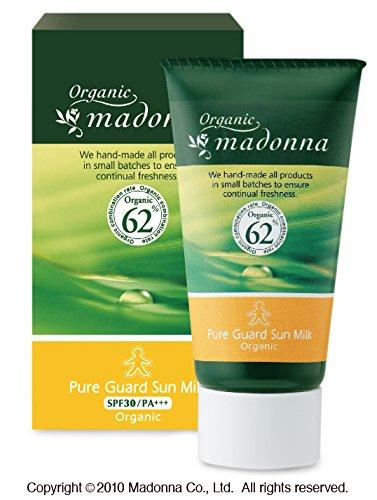 オーガニックマドンナ ピュアガードサンミルク45g(虫が苦手な香り配合のオーガニックUVクリーム)