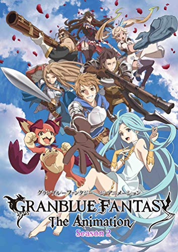GRANBLUE FANTASY The Animation Season 2 3(完全生産限定版) [DVD]
