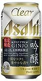 クリアアサヒ 吟醸 缶 350ml×24本