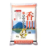 【精米】とんかつ有名チェーン店御用達 とんかつ定食・カツ丼に合うお米 香川県産 ひのひかり 5kg