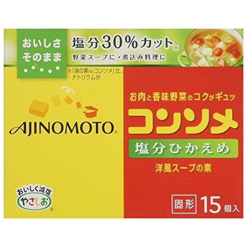 味の素 コンソメ塩分ひかえめ 15個入