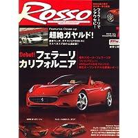Rosso (ロッソ) 2008年 07月号 [雑誌]