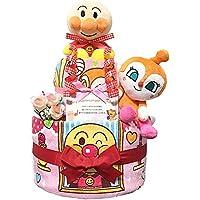 おむつケーキ アンパンマン ドキンチャン 出産祝い 女の子 2段 3002(出産祝い)