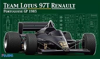 フジミ模型 1/20 グランプリシリーズ No.23 ロータス97ポルトガルGP