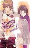 Honey Hunt 6 (フラワーコミックス)