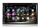 6.95inch 2DIN MULTI-DVD プレーヤー Android Wifi 搭載 GPSアンテナ バックカメラ付 YAHOOカーナビも