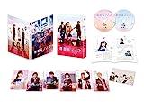 覆面系ノイズ Blu-rayスペシャル・エディション[PCXP-50577][Blu-ray/ブルーレイ] 製品画像