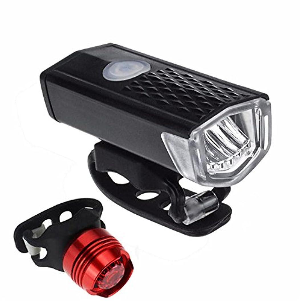 コーラスマニフェストリスキーなYolaird USB充電式 LED自転車 300ルーメン フロントライト ヘッドライト ランプ テールライト LED 高輝度 超小型 アウトドア専用 取付け簡単