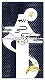 ハンカチで出来た御祝儀袋「心込袋」 富士 コン
