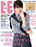 LEE(リー) 2019年 09 月号 [雑誌]