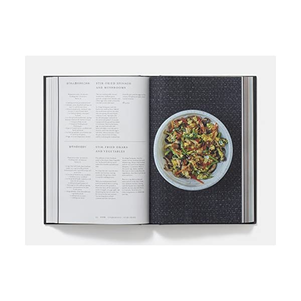 Japan: The Cookbookの紹介画像8