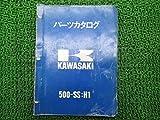 中古 カワサキ 正規 バイク 整備書 500SSマッハⅢ パーツリスト 500-SS H1 パーツカタログ 整備情報