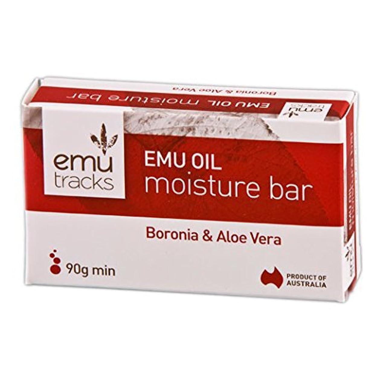 セットする日帰り旅行に背骨[Emu Tracks] エミュー?ソープ(Boronia&Aloe Vera)90g x3個セット 【海外直送】