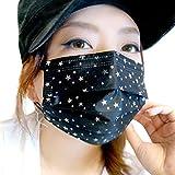 【3枚x7セット】黒マスク(ブラックマスク)シリーズ キラキラ銀星マスク(個包装) 男女兼用スター柄おしゃれマスク【21枚入】