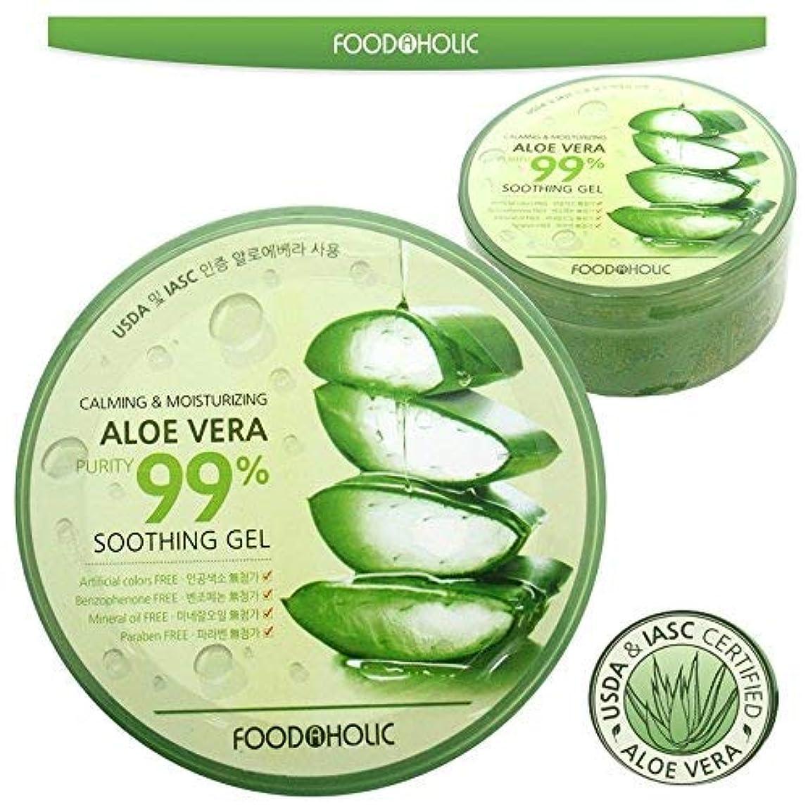 パッチパキスタン嫌がらせ[FOOD A HOLIC] 穏やかな&保湿アロエベラ純度は99%スージングジェル(300ml * 1EA) / Calming & Moisturizing Aloe Vera Purity 99% Soothing...