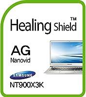 Healingshield スキンシール液晶保護フィルム Anti-Fingerprint Anti-Glare Matte Film for Samsung Laptop Notebook 9 NT900X3K