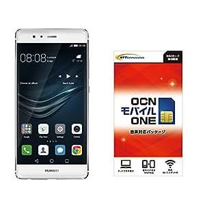 Huawei P9 SIMフリースマートフォン シルバー(OCN音声SIMカードセット)【日本正規代理店品】