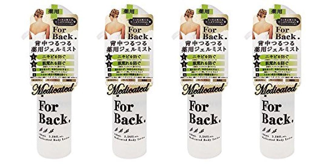 快適ミンチ強調する【セット品】ForBack ジェルミスト 100ml ×4個