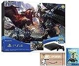 PlayStation 4 MONSTER HUNTER: WORLD Value Pack 【購入特典】フォートナイト キャンペーン プロダクトコード 配信【Amazon.co.jp限定】オリジナルカスタムテーマ 配信