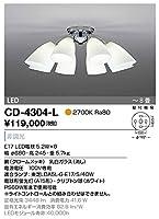 CD-4304-L 山田照明 電球色LEDシャンデリア