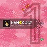 NAMCO ARCADE SOUND DIGITAL COLLECTION Vol.1