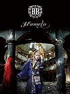 Hameln(プレス限定盤B)(在庫あり。)