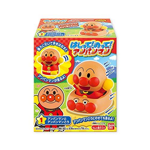 はしって!のって!アンパンマン 10個入 食玩・清涼菓子(アンパンマン)