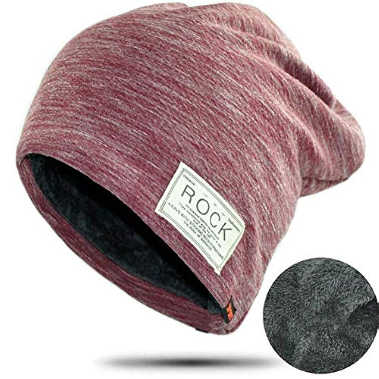 毎年滞在所持DishyKooker ビーニャ帽 ファッションユニセックスダブルレイヤーヒップホップ冬の