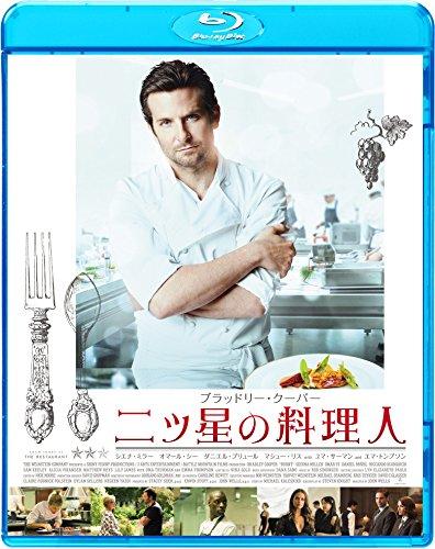 二ツ星の料理人 [Blu-ray]の詳細を見る