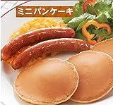 【冷凍】 ミニパンケーキ 24枚 ディライト ベーカーズ テーブルマーク