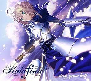 ring your bell(期間生産限定アニメ盤)(DVD付)