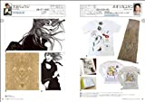 ファッションイラストレーションファイル2012 (玄光社MOOK) 画像