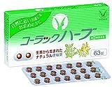 漢方便秘薬