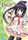 Rewriteコミックアンソロジー 2 (IDコミックス DNAメディアコミックス)