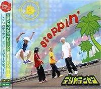 Steppin'(DVD付)