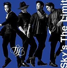 Sky's The Limit「4 U」の歌詞を収録したCDジャケット画像