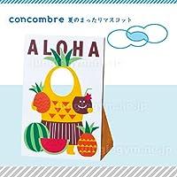 デコレ(decole)コンコンブル(concombre)夏のまったりマスコット顔ハメ看板:フルーツパーク