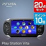 二次会 景品 PlayStation Vita ポイント10倍【おまかせ景品20点セット】景品 目録 A3パネル付