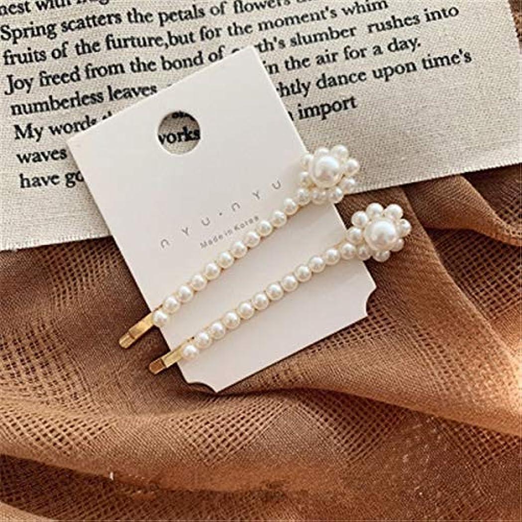 専門悪質な防止フラワーヘアピンFlowerHairpin Yhm模造真珠の花ヘアピンヴィンテージロングバレットヘアクリップクリスタルメタルヘアアクセサリーヘアグリップ (色 : Color12)