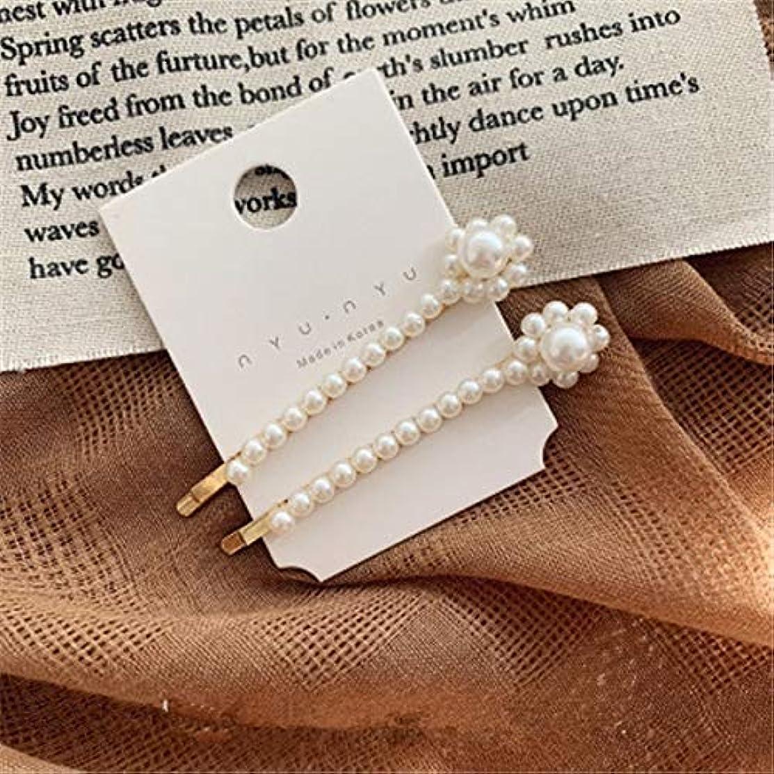 人事ポンペイ内向きフラワーヘアピンFlowerHairpin Yhm模造真珠の花ヘアピンヴィンテージロングバレットヘアクリップクリスタルメタルヘアアクセサリーヘアグリップ (色 : Color12)