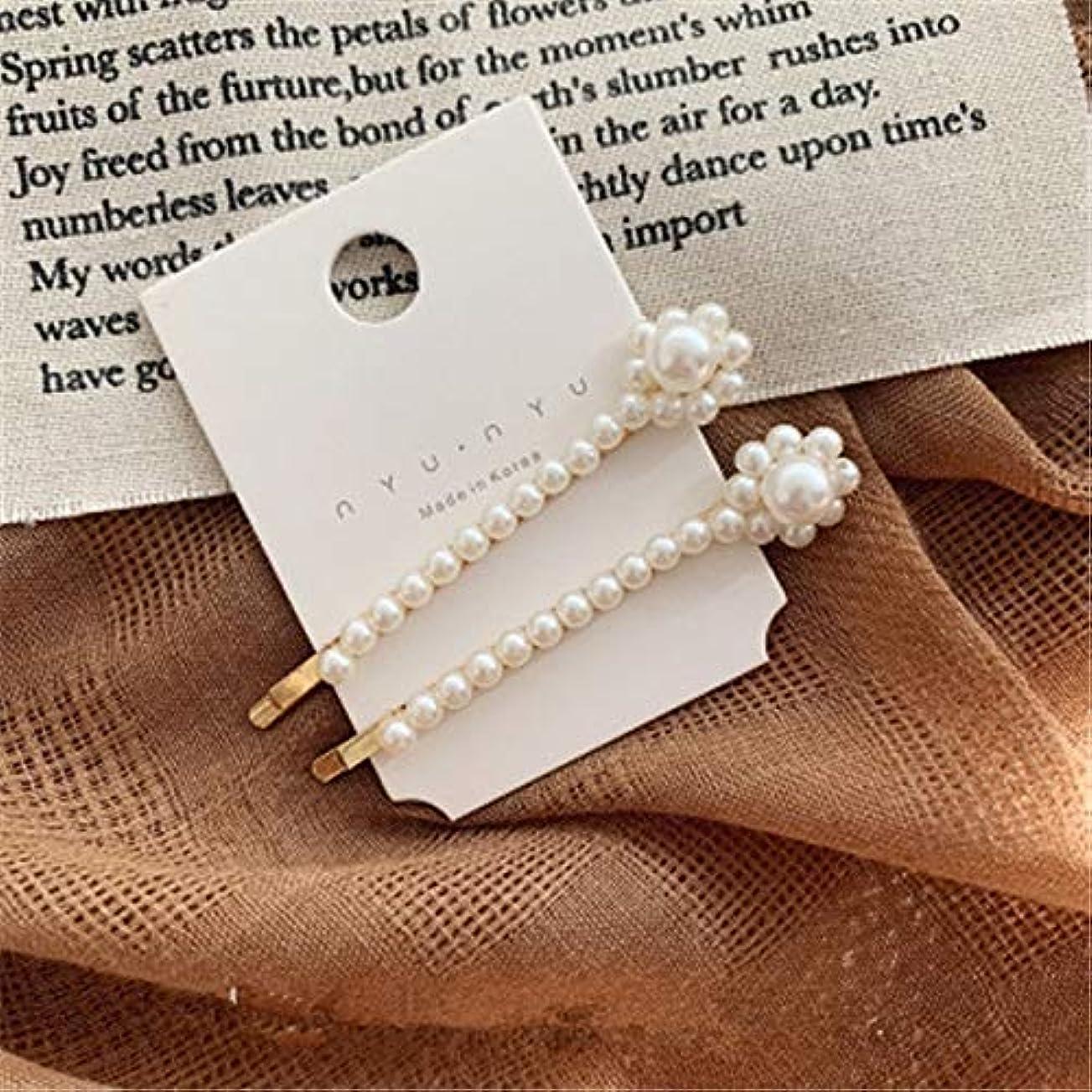 更新マークされたトリプルフラワーヘアピンFlowerHairpin Yhm模造真珠の花ヘアピンヴィンテージロングバレットヘアクリップクリスタルメタルヘアアクセサリーヘアグリップ (色 : Color12)