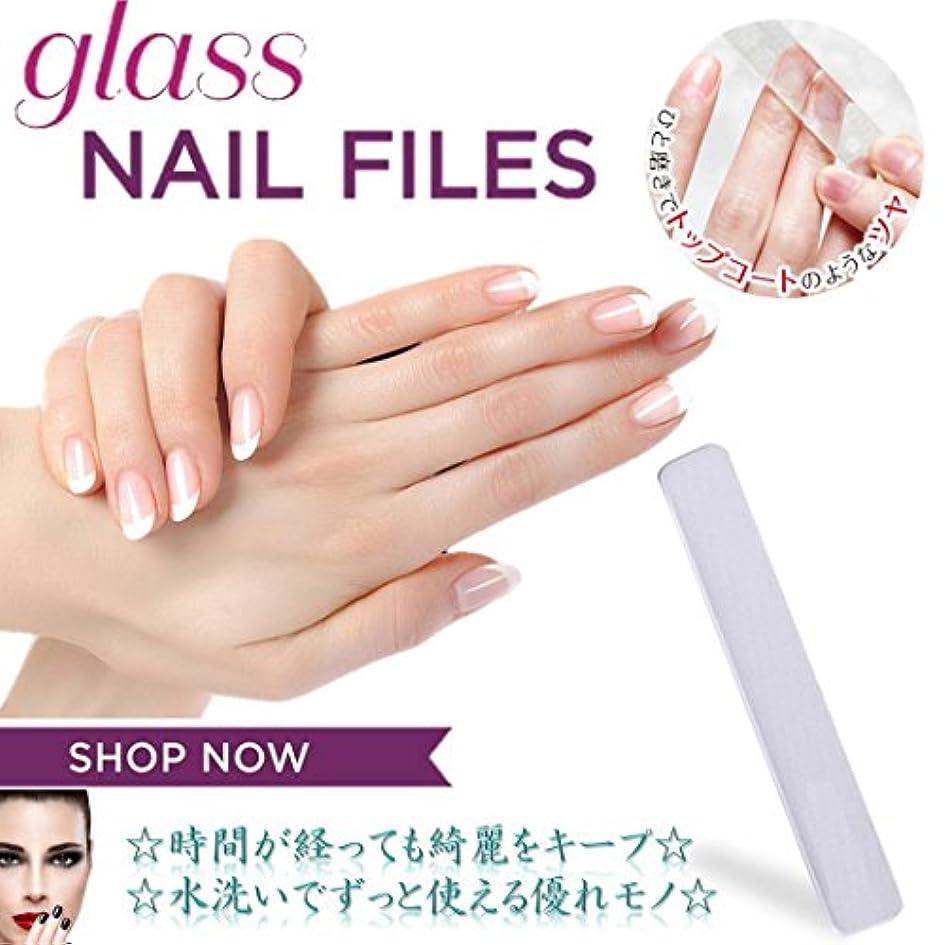 トロイの木馬ウッズ排除するMNoel ガラス爪磨き 韓国ナノテクノロジー ガラス爪やすり 水洗いで何度も使える ツメミガキ ネイルケア用 爪磨きシート ケース付き 男女兼用
