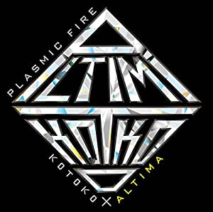 PLASMIC FIRE<ALTIMA ver.> CD (1枚組)