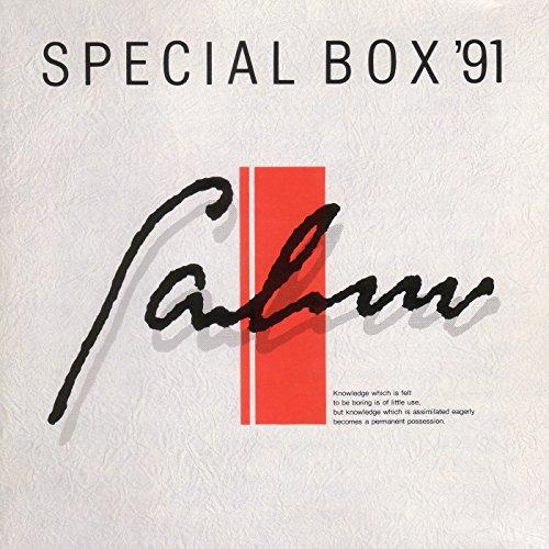 ファルコム・スペシャルBOX'91