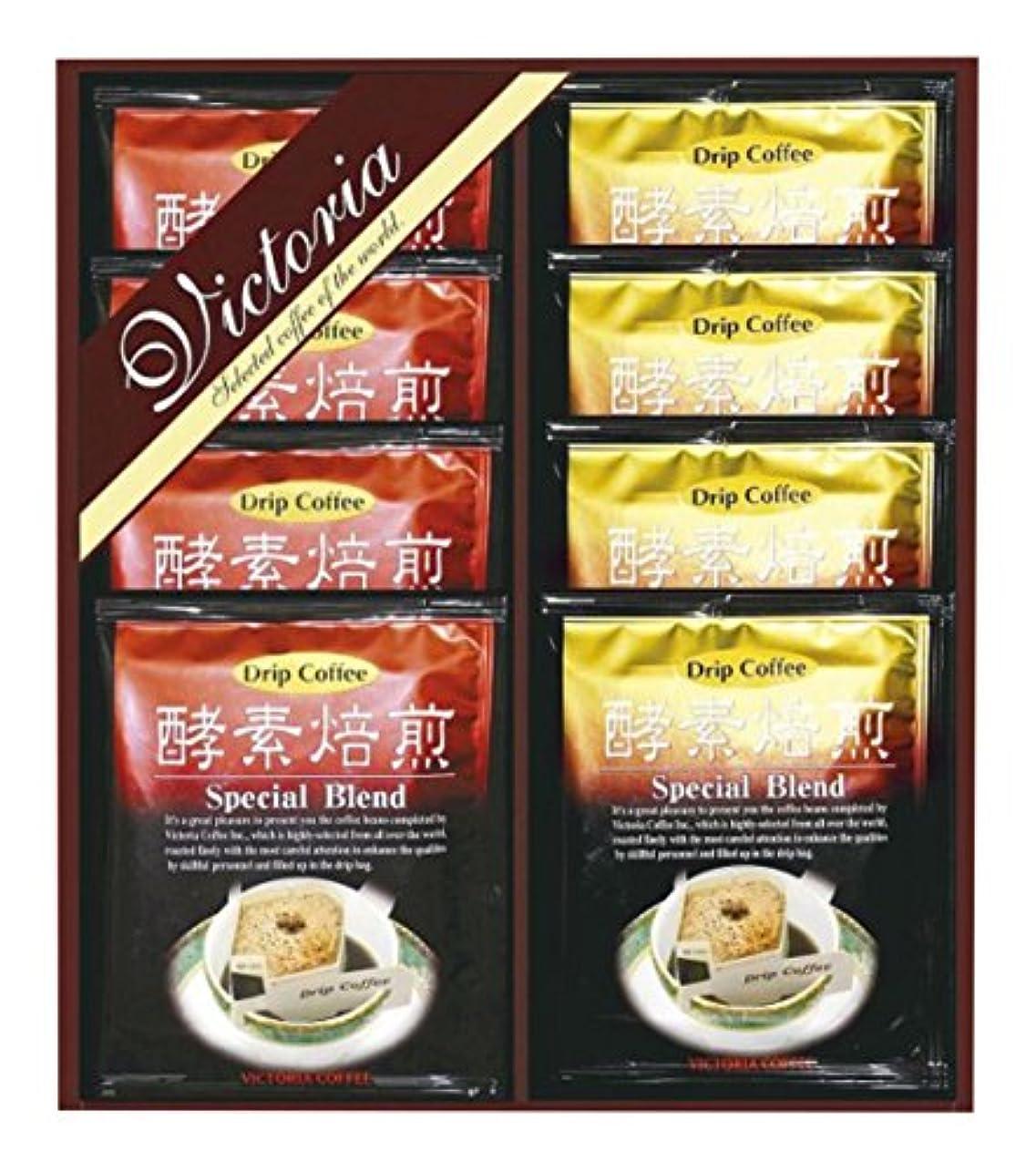 液体無線サルベージ珈琲屋さんの酵素焙煎ドリップコーヒー 287-3361-111 TD-100