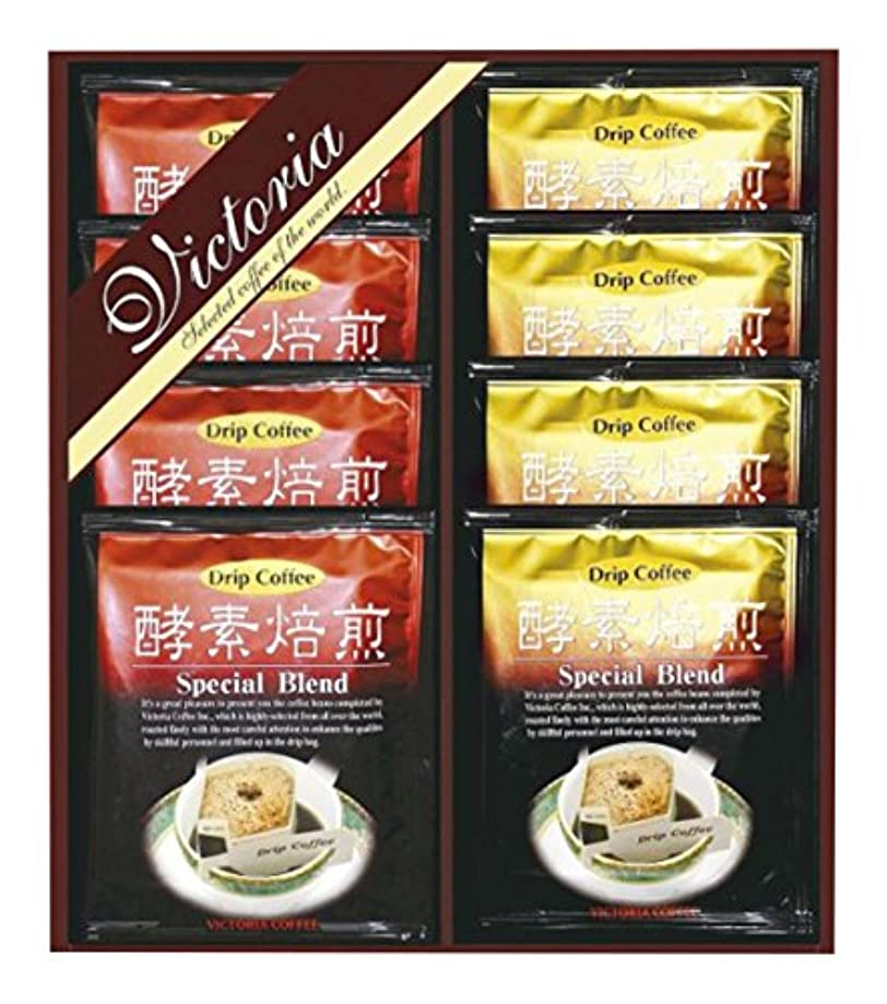 ハンマーおとなしいペナルティ珈琲屋さんの酵素焙煎ドリップコーヒー 287-3361-111 TD-100