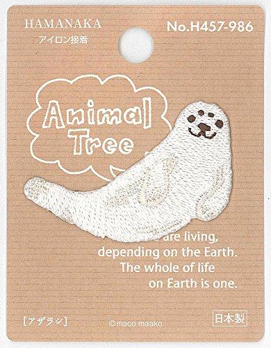 ハマナカ Animal Tree(アニマル・ツリー) ワッペン アザラシ H457-986