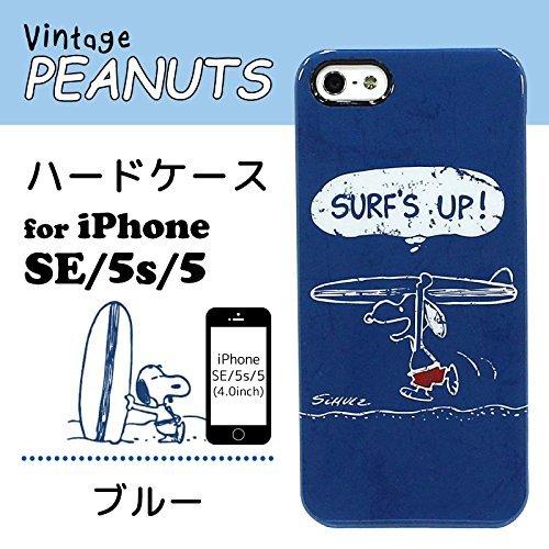 グルマンディーズ スマホケース ブルー iPhone SE/...