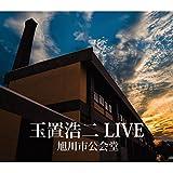 カリント工場の煙突の上に (LIVE 2015 旭川)