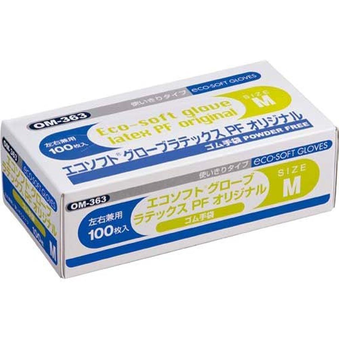意識調和ジョージハンブリーオカモト エコソフト ラテックス手袋 粉無 M 10箱